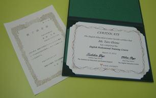 プロフィール - 英語プロフェッショナル養成コース